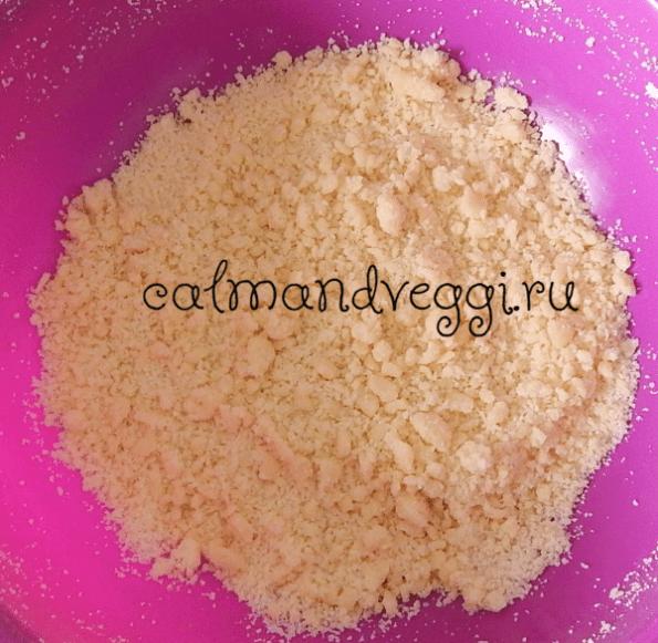 Песочное тесто без яиц
