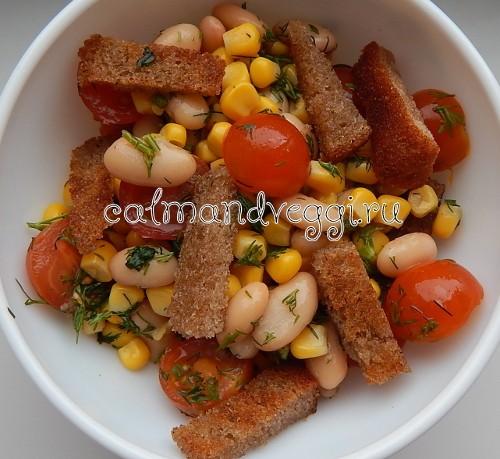 блюда из белой фасоли - салат из белой фасоли с кукурузой и сухариками