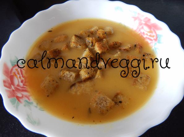 Картофельный суп-пюре с гренками или сухариками