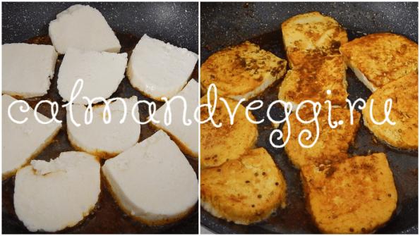 Жареный адыгейский сыр (панир) в специях