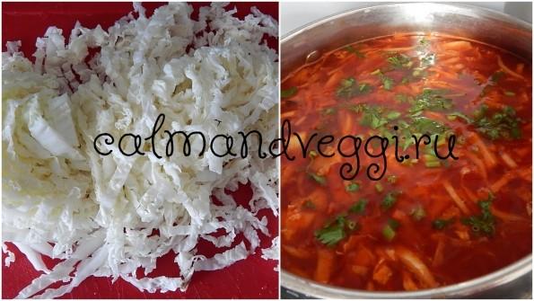 Вегетарианский борщ с фасолью и пекинской капустой