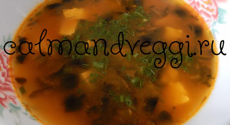 Томатный суп с сыром и маслинами
