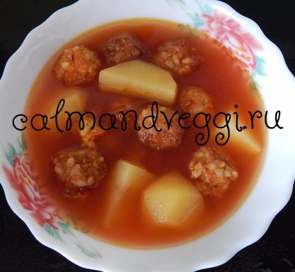 Суп с вегетарианскими фрикадельками