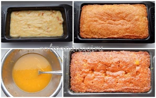Апельсиновый кекс с курагой (с пропиткой), рецепт с фото
