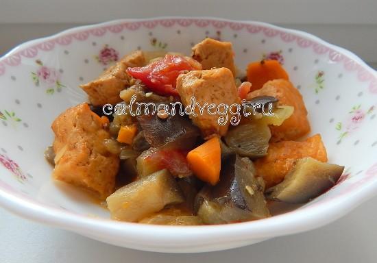 овощи с адыгейским сыром рецепт с фото