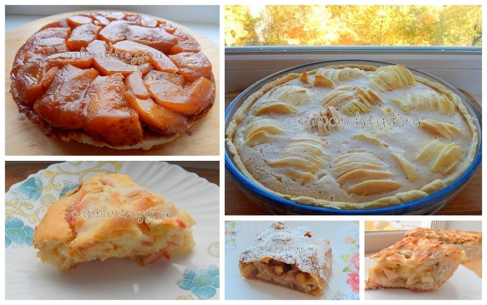 яблочный пирог без яиц - 7 рецептов