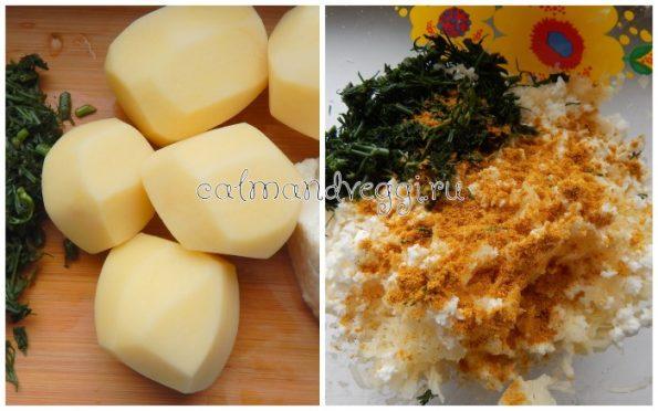 драники из картошки с сыром и зеленью пошаговый рецепт с фото