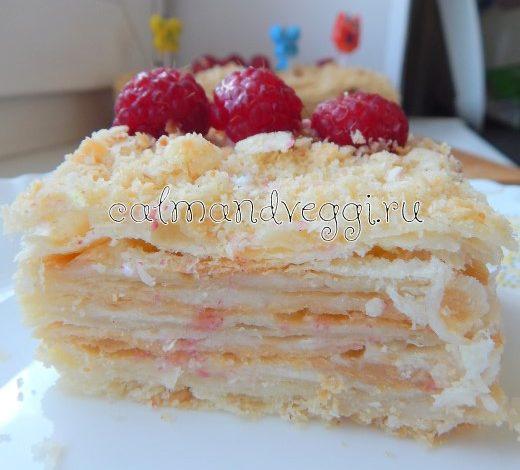 торт Наполеон без яиц