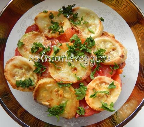кабачки с помидорами слоями