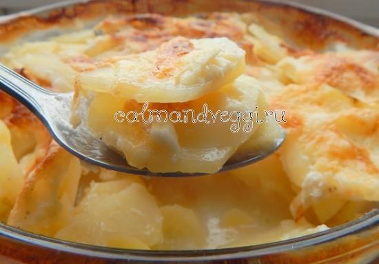 картофельный гратен со сливками и сыром в духовке пошагово рецепт с фото