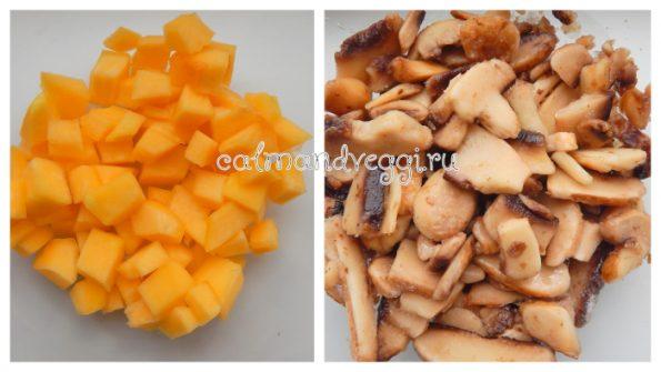 тыква с грибами в сливочном соусе