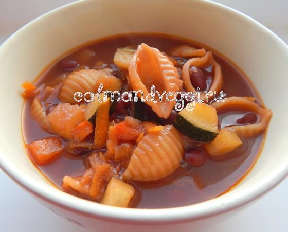 вегетарианский суп минестроне