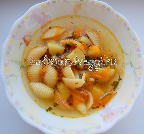 вегетарианские супы вкусные рецепты