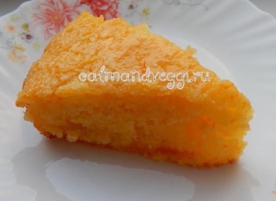 тыквенный пирог с манкой без муки
