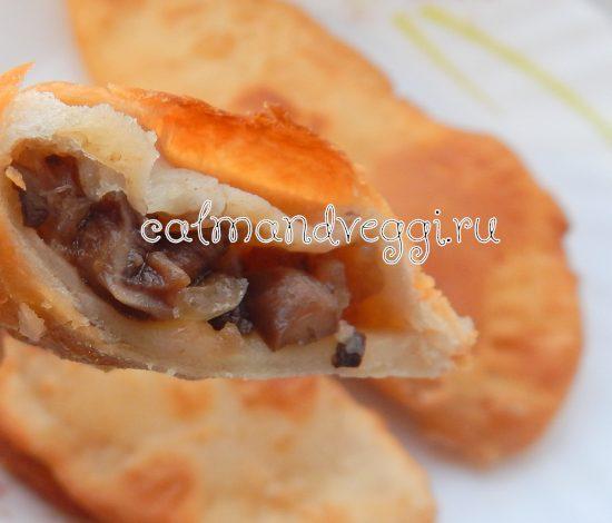 Чебуреки с грибами пошаговый рецепт с фото