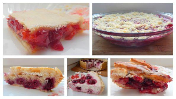 пирог с вишней - пошаговые рецепты с фото