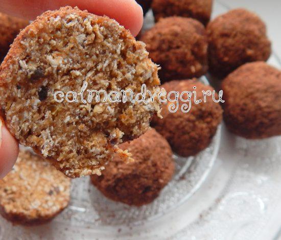 полезные овсяные конфеты с сухофруктами в домашних условиях