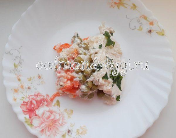салат с рисом и грибами слоями